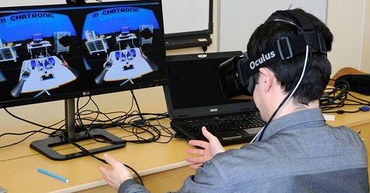 Konference Počítač ve škole
