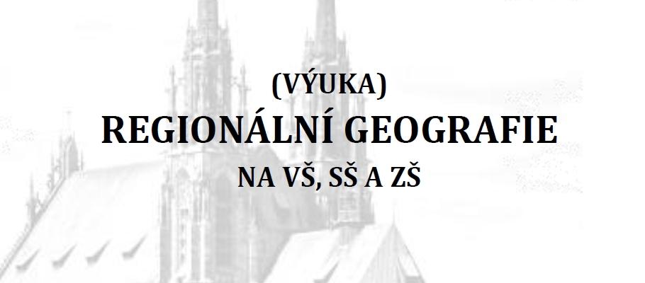 27. ročník středoevropské geografické konference